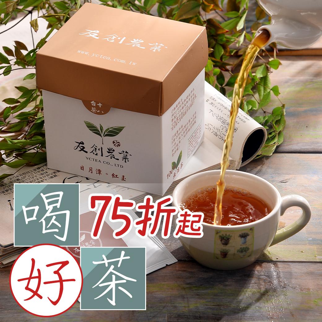 友創農業茶葉禮盒