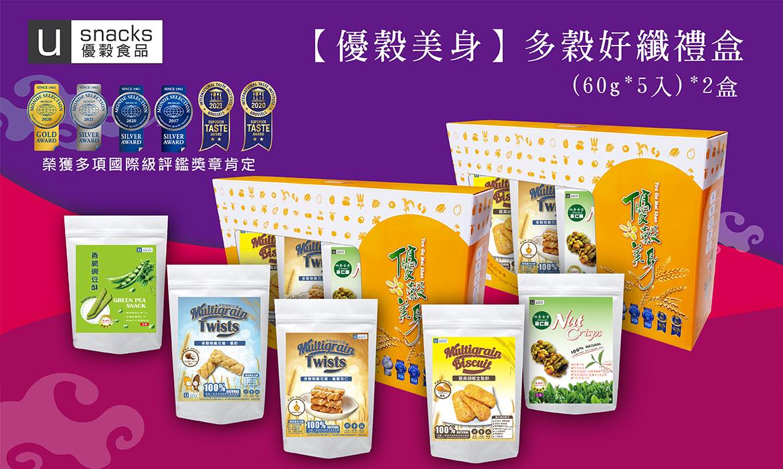 多穀好纖禮盒(60g*5入)*2盒
