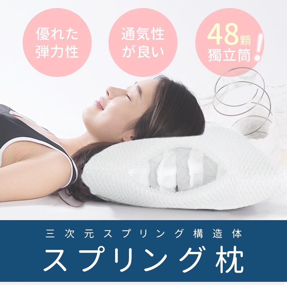 【寶媽咪】可水洗超彈力獨立枕