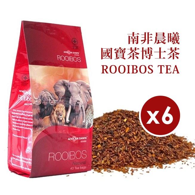 南非晨曦Rooibos tea 國寶茶